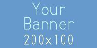 banner swap Chez Violette