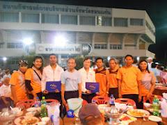 การแข่งขันกรีฑาผู้สูงอายุชิงชนะเลิศแห่งประเทศไทย  ครั้งที่ 18  ประจำปี 2556   ขอนแก่น
