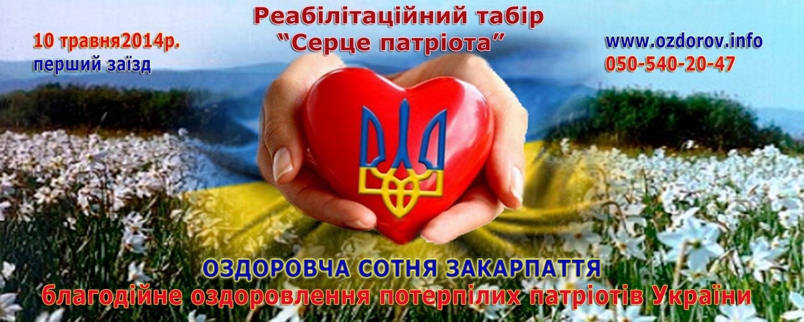 http://ozdorovymo.blogspot.com/p/blog-page_3287.html