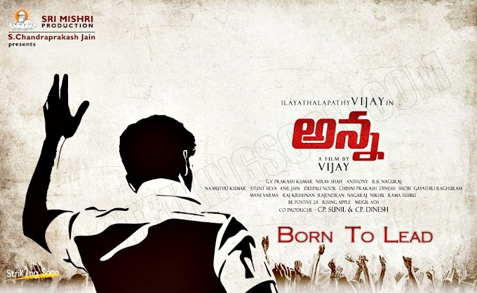 Anna movie first look poster