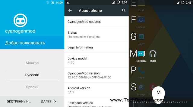 [Cyanogenmod 12.1] Android 5.1.1 for Micromax Unite 2 A106