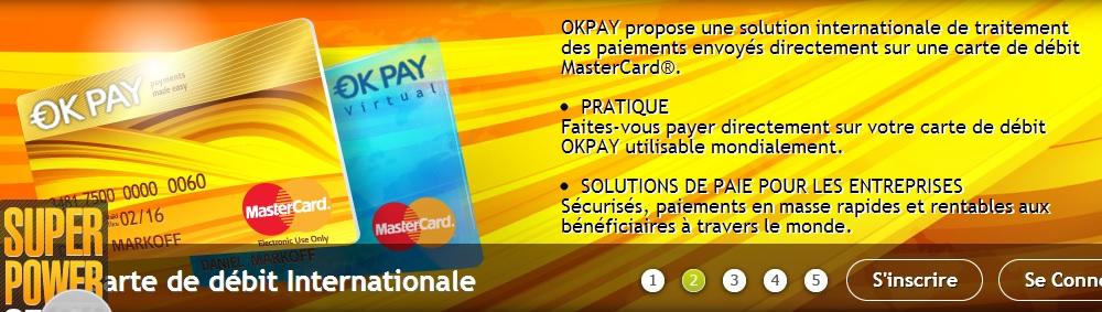 البنك okpay يعتبر عملاق من عمالقة البنوك الإلكترونية . وعند التسجيل يمكنك الحصول على 5 دولار