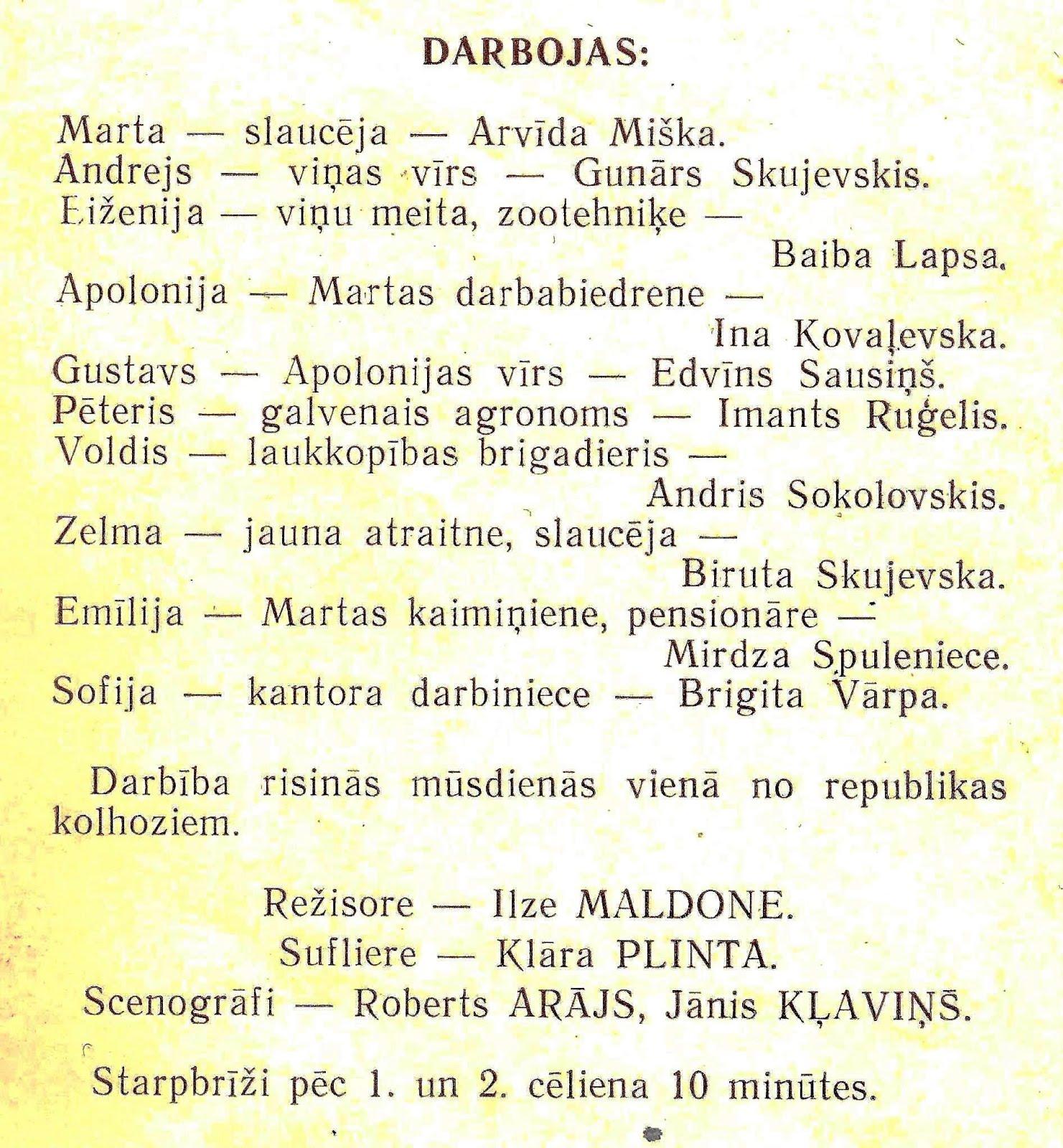 1980. gadu sākumā Ilzes Maldones režisētās Māras Rītupes lugas ,, Rāja mani māmulīte '' programma