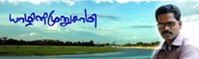yazhinimunusamy.blogspot.com
