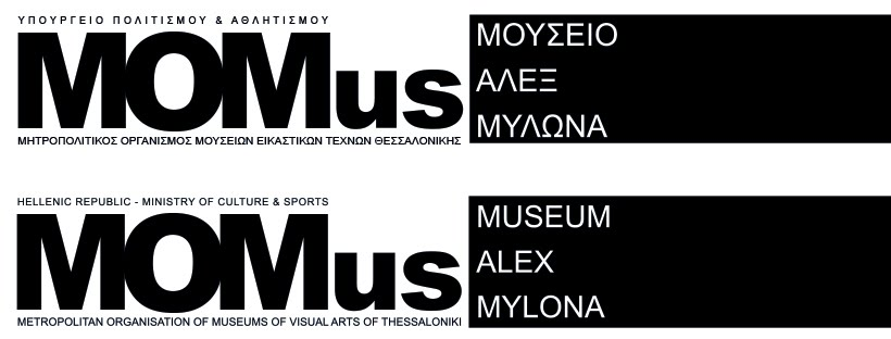 MOMus - Μουσείο Άλεξ Μυλωνά | MOMus - Museum Alex Mylona