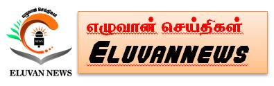 Eluvannews