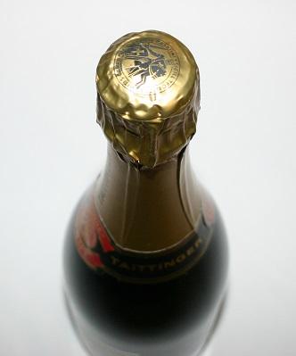 Bouteille de vin ouverte sans bouchon