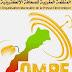 المنظمة المغربية للصحافة الإليكترونية:تقرير عن إنجاز نشاط ثقافي جول موضوع:الإعلام البديل ودوره في تعزيز قيم المواطنة الإنسانية