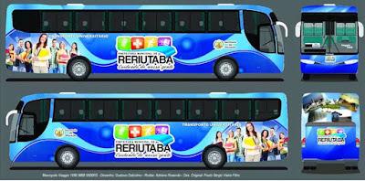 Reriutaba: Prefeito entregará ônibus e praça digital com Wi-fi gratuito.