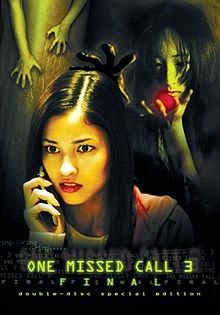 the call full movie online with english subtitles