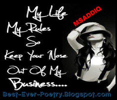 love sad urdu miss you poetry, sad urdu miss you poetry, urdu miss you poetry, یاد کرنے کی بھی فرصت  نہ رہی اب لوگو  کومری  , urdu poetry