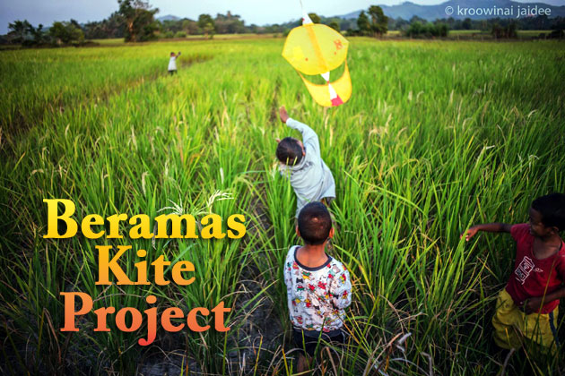 Beramas Kite project : danation