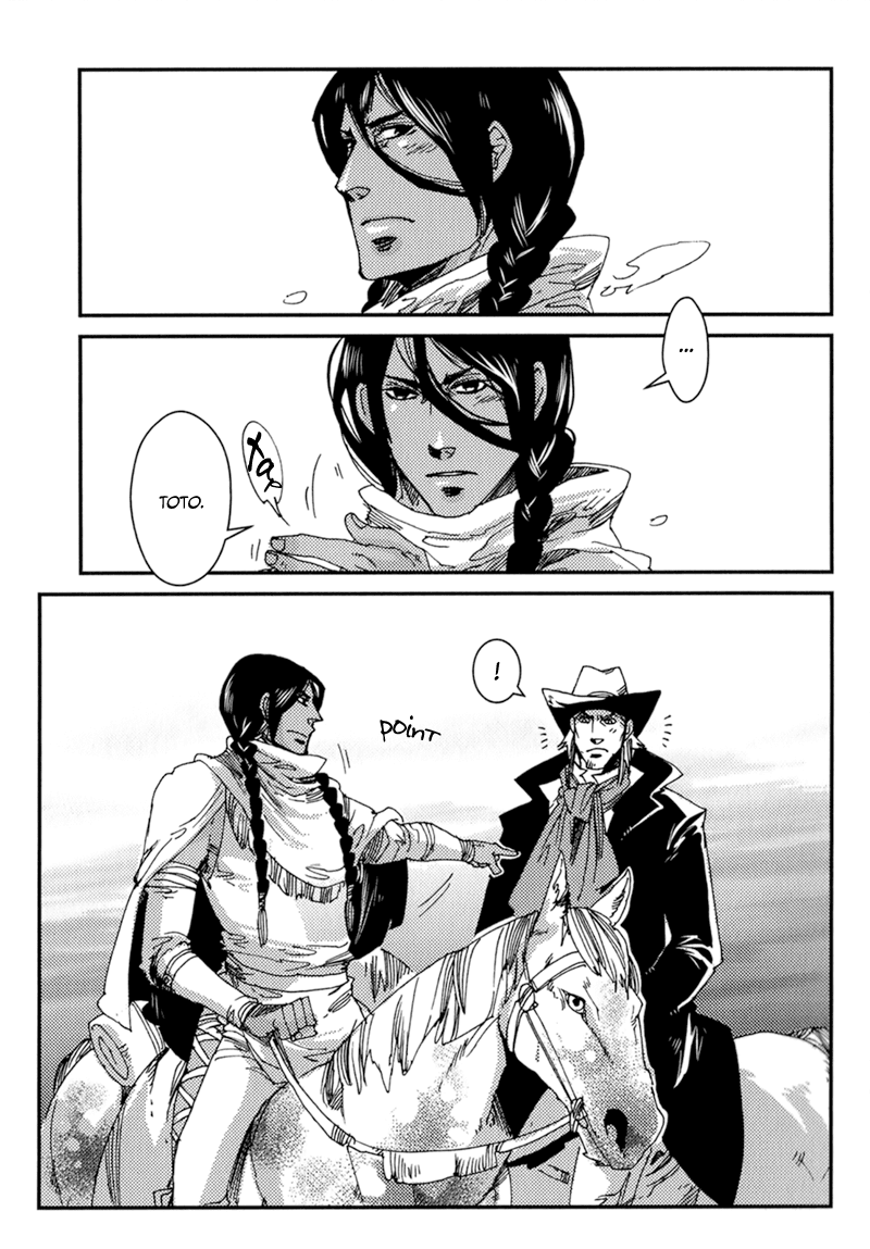 Stranger - Chapter 2