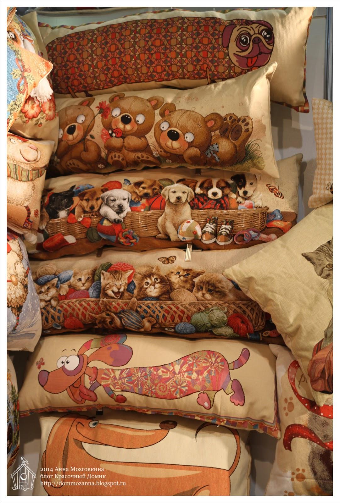 гобеленовые подушки ассорти