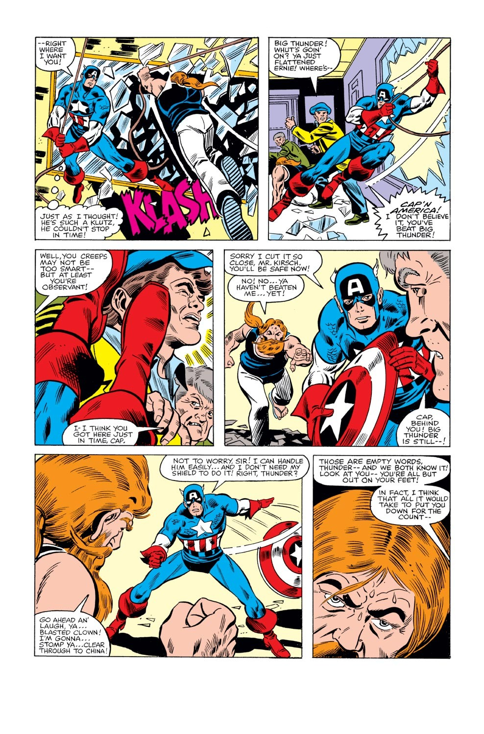 Captain America (1968) Issue #240 #155 - English 17