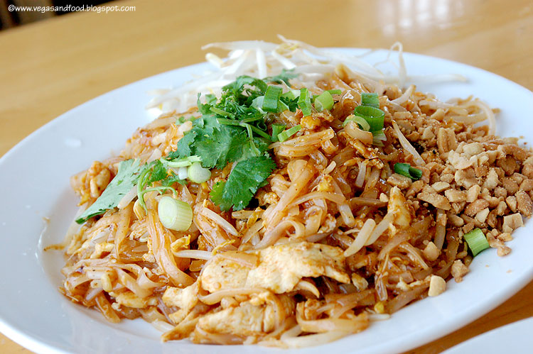 Lunch special at Thai Patio - Thai town - Vegas and Food