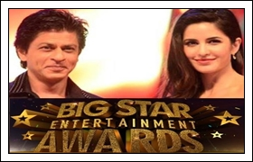 (31st-Dec-12) Big Star Entertainment Awards [Main Event ]