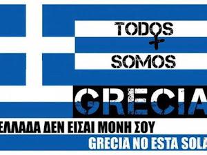 ¡Grecia no está sola!