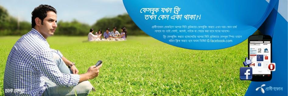 Grameenphone-Facebook-absolutely-FREE-0.facebook.com