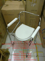 commode chair fs969