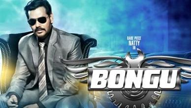 Bongu Movie Online