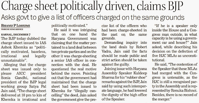 Khemka Charge Sheet politically driven, claims BJP | Asks govt to give list of officers charged on the same grounds