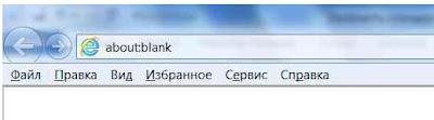 Включить стандартные панели  Internet Explorer 9