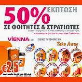 VIENNA CAFE-BISTRO &