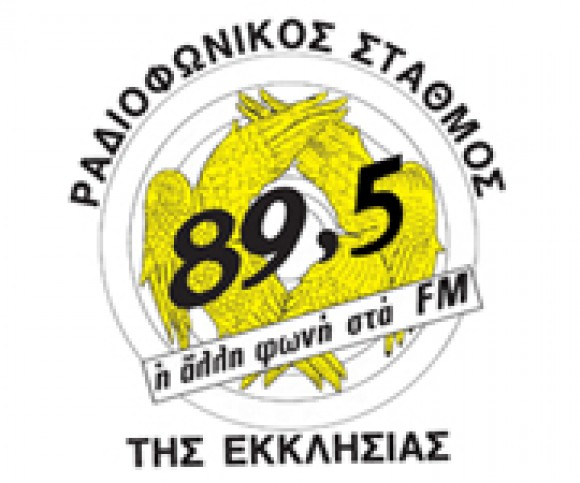 ... προκλητική στάση της διοικήσεως του ραδιοσταθμού «της Εκκλησίας της  Ελλάδος» b154c849722