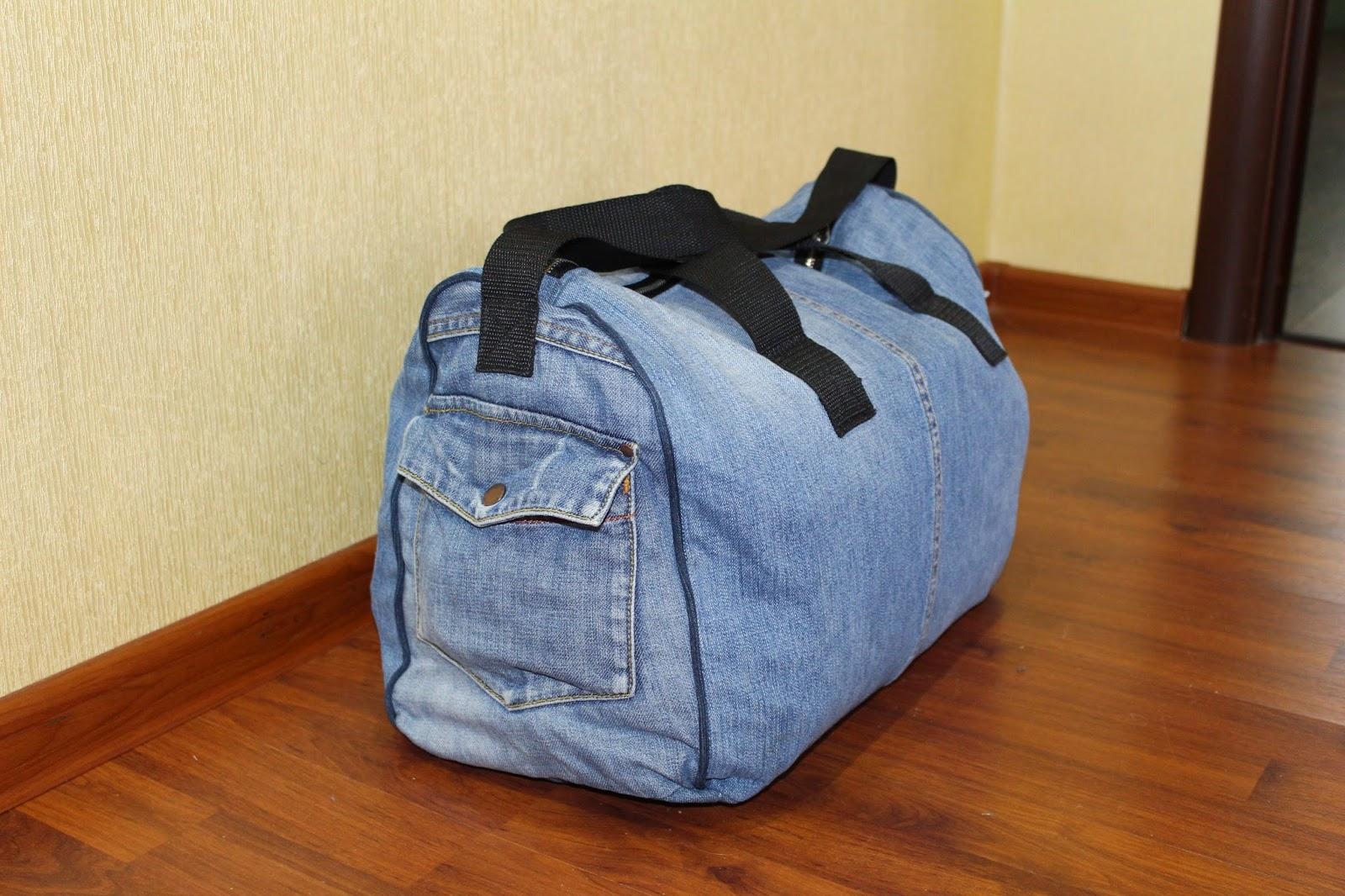 Дорожные сумки из джинсов своими руками 697