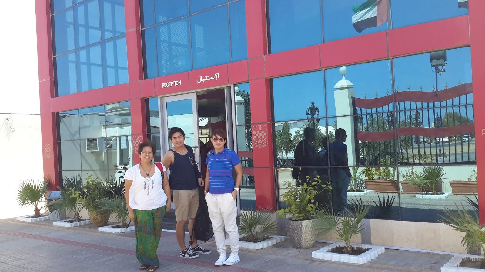 Hotel Royal Residence Im Your Achiano Royal Residence Branch Umm Al Quwain Uae