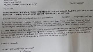 ptptn repayment exemption