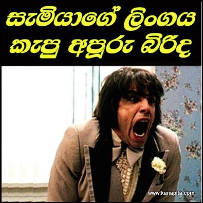 wife-husband-sri-lanka-family-problum