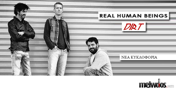 "Real Human Beings - ""Dirt"""