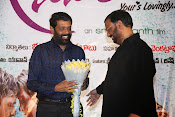 Itlu Prematho movie audio launch-thumbnail-4