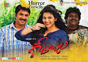 Geethanjali movie wallpapers-thumbnail-7