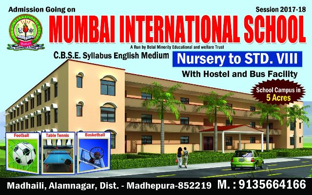Advt (Mumbai International School)