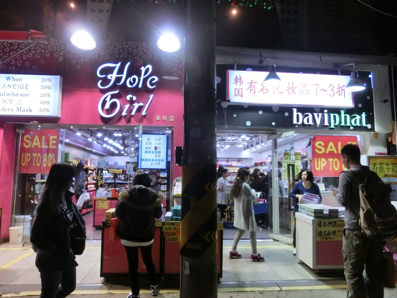 baviphat-cosmetics-skincare-discount-store-ehwa1