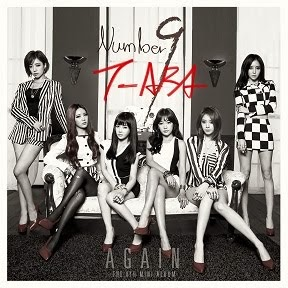 "T-ara - ""I Know the Feeling"""
