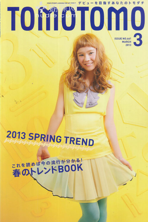 TOMOTOMO March 2013 japanese magazine scans