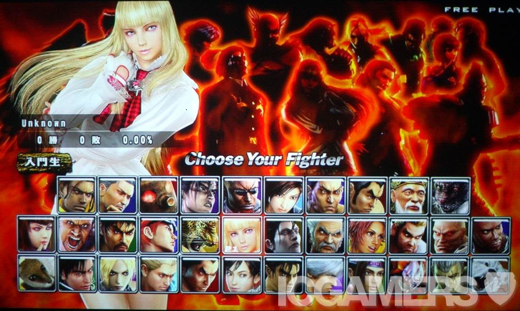 Tekken 5 Full PC Highly Compressed Game