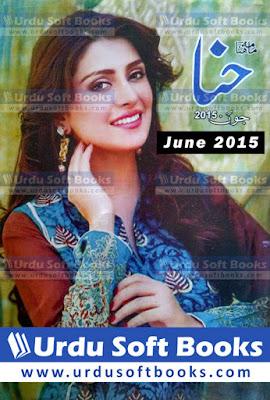 Hina Digest June 2015