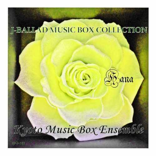 "[Single] KYOTO MUSIC BOX ENSEMBLE – J-バラッド・オルゴール・コレクション ""花"" (2015.03.25/MP3/RAR)"