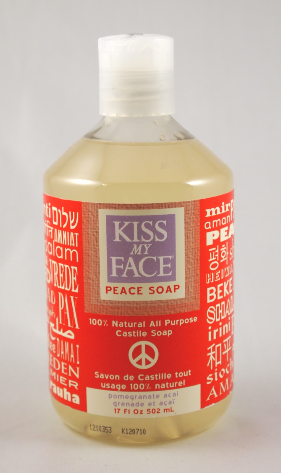 kaylin 39 s kit review and giveaway kiss my face peace castile soap. Black Bedroom Furniture Sets. Home Design Ideas
