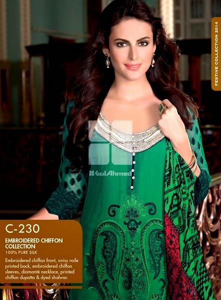 Pakistani Green Dresses for 14-Auguest