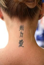 Tatouage chinois Chine Nouvelle