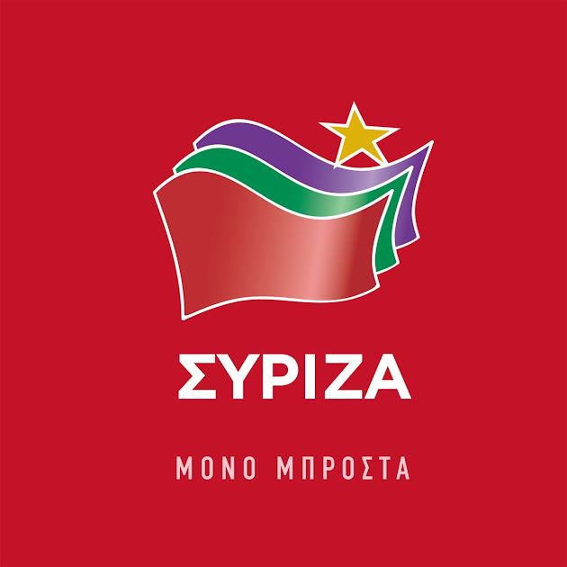 www.syriza.gr