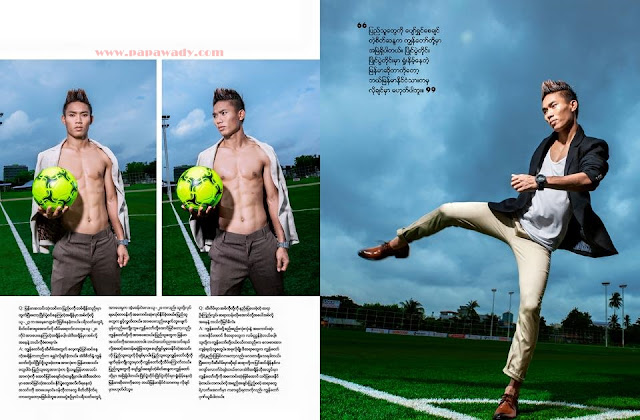Myanmar Football Superstar Kyaw Zin Phyo Interview and Photoshoot for MODA Magazine