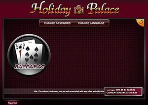 บาคาร่า Holiday Palace