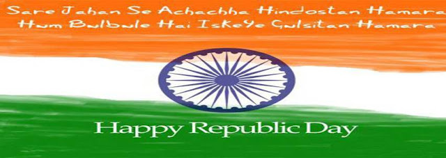 Republic-Day-Pictures-Facebook-Status-Whatsapp-Dp-Cover-Timeline